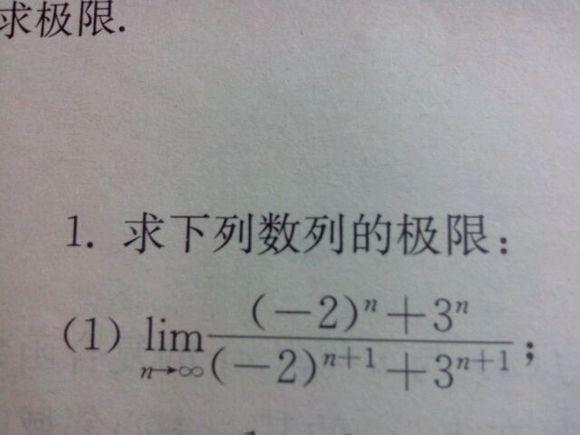 自学微积分学习方法