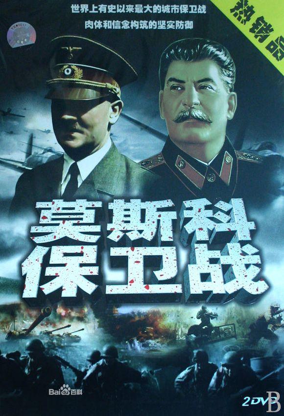 【收集】有关希特勒和二战的电影 影视剧大全