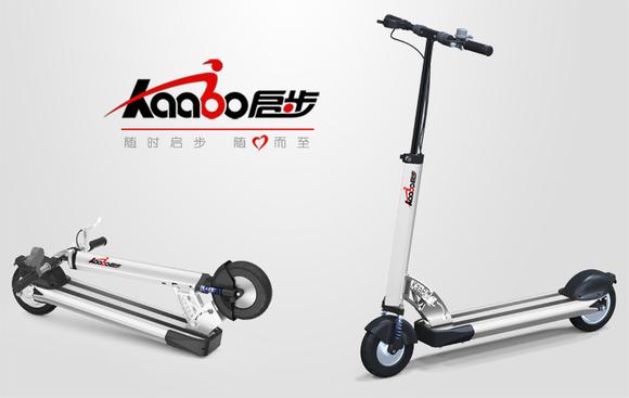 启步折叠便携迷你电动车成人电动滑板车锂电随身车车图片