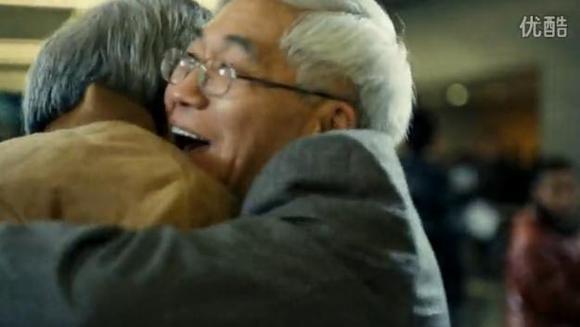 央视公益广告系列《回家篇》之《63年后的团圆》图片
