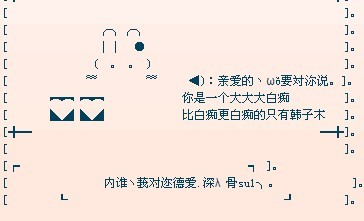歪歪频道图标 歪歪频道头像 歪歪频道分组图案高清图片