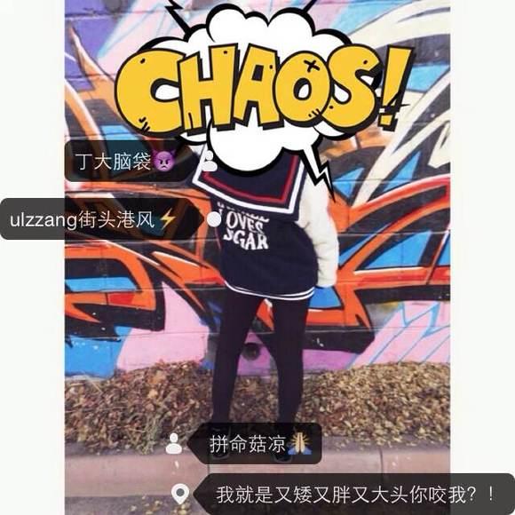 【韩国ulzzang】【日常】_韩国ulzzang吧_百度贴吧高清图片