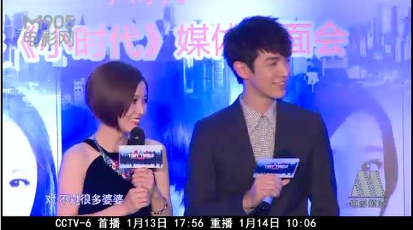 cctv6中国电影报道 小时代电影吧 百度贴吧