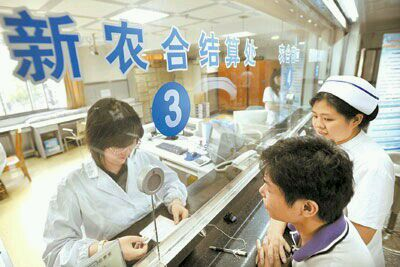 盐山县大韩庄村一位农妇因为脑瘤住进了医院,东挪西借凑足高清图片