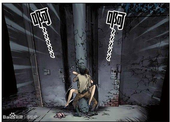 漫画,_异世灵武天下吧_百度贴吧