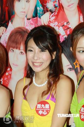 苍井空率23位日本女优抵达香港,进军中国娱乐市场 ...