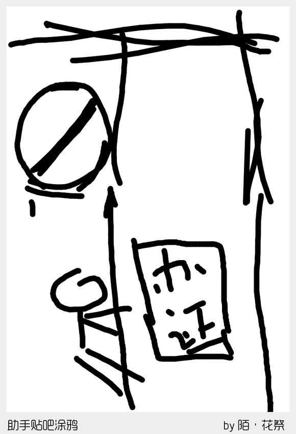 看到了固气功,我来传授电线杆疗法图片