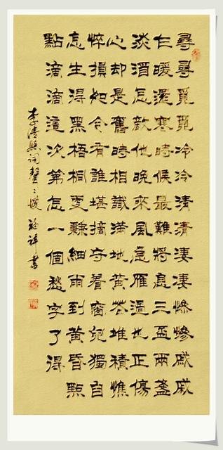 古都长安杨福祥小篆,隶书书法作品交流