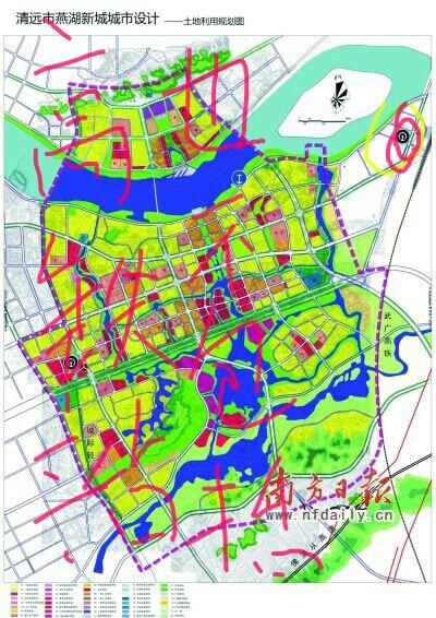 征收问题 怎么这燕湖新城规划图连高铁站也不在里面 燕湖高清图片