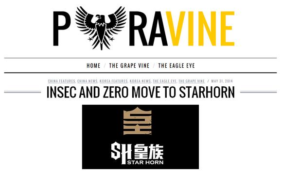 c和替补zero将来中国starhorn战队 原皇族战队 lol吧 百度贴吧 高清图片