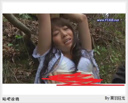 西野翔 翔太郎的《美女狩猎》