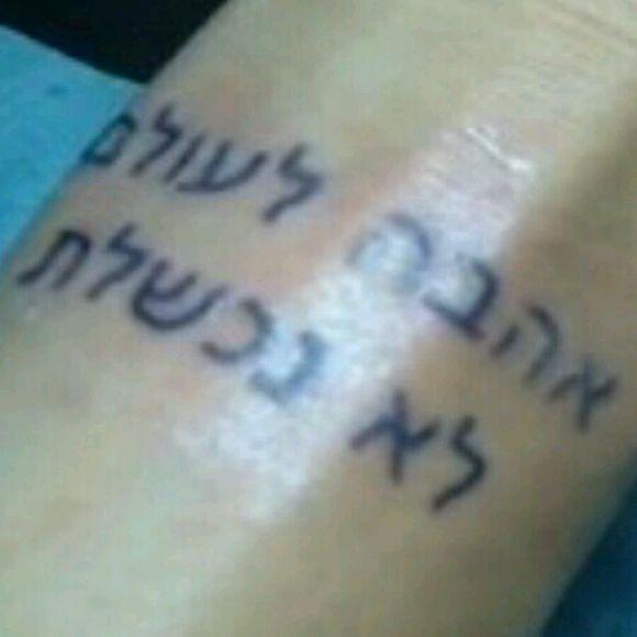 库里的手腕上纹身是什么图片