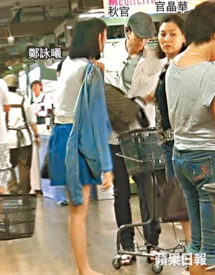 [2013-6-23] Trịnh gia cả nhà 3 người hài hước trong siêu thị  B8389b504fc2d5623eb32f43e61190ef77c66ce1