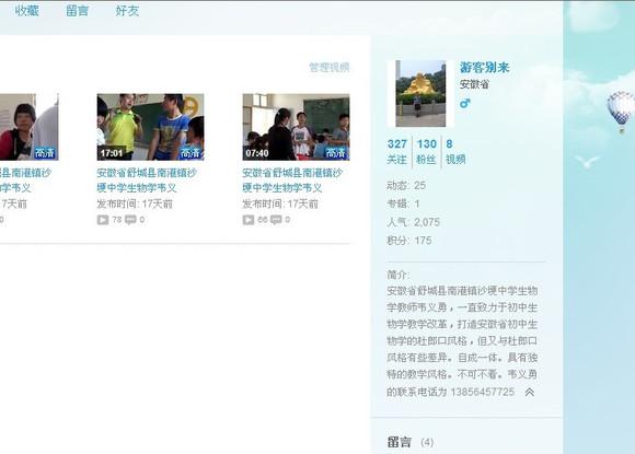 youku.com/playlist_/id