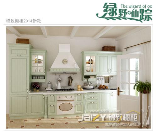 作用下显得十分典雅,并建议客户使用米色系墙砖,斜贴效果让橱高清图片