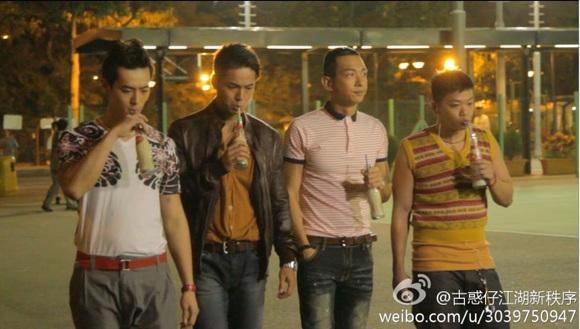 【古惑仔江湖新秩序】明天就要在香港上映了图片