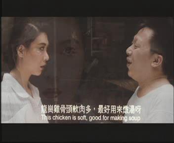 香港奇案之强奷电_回复:【图解】香港奇案之烹夫 有撸点你懂得