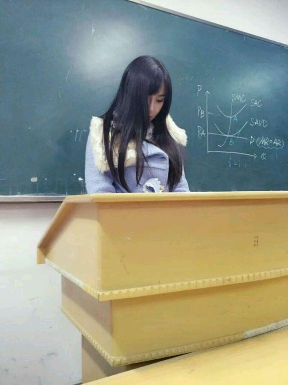 武汉大学的美女老师我们的福利