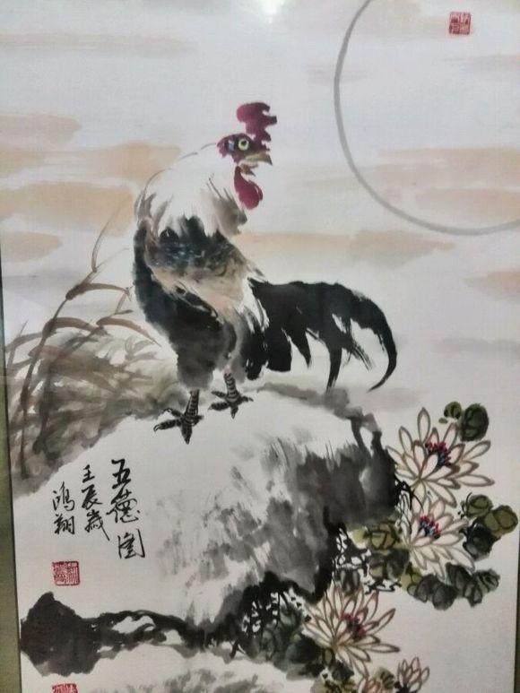 画家李鸿翔老师简历图片