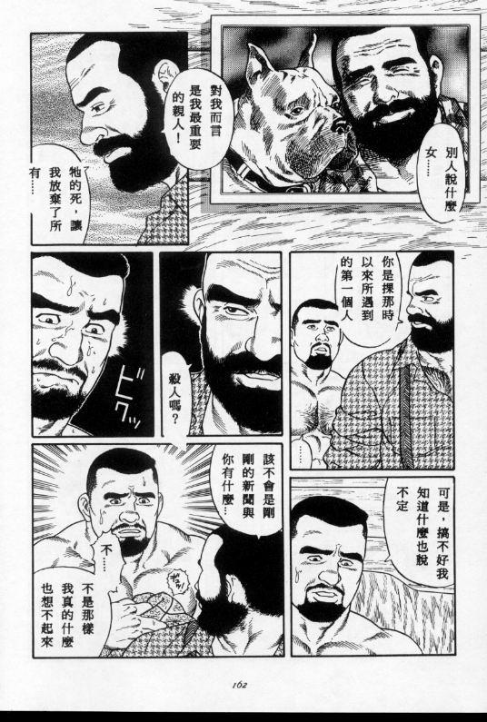 龟田源五郎漫画图片_坂本五郎_五次郎电影_嘉纳治五 ...