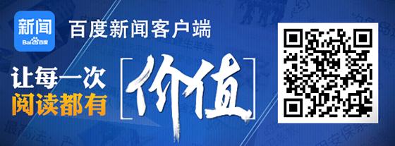 2014—2015赛季中国排球联赛即将拉开帷幕,新赛季的中国女高清图片