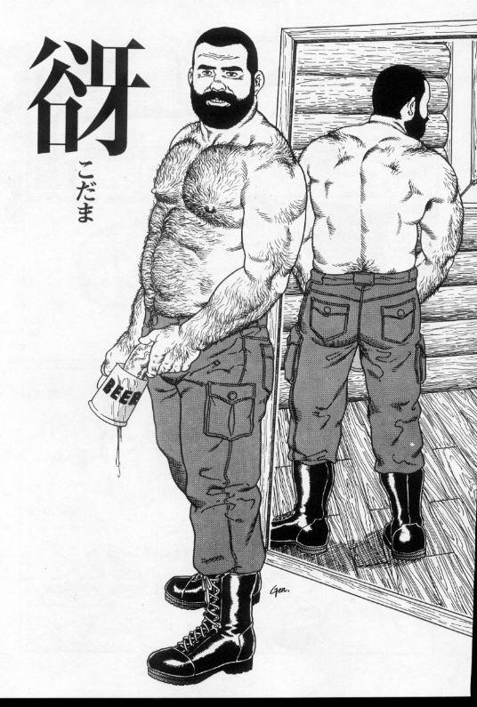 龟田源五郎漫画图片_龟田源五郎漫画图片