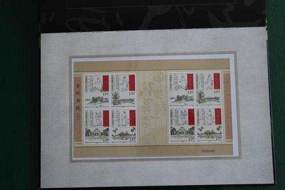 琴棋书画小版和古代书图片