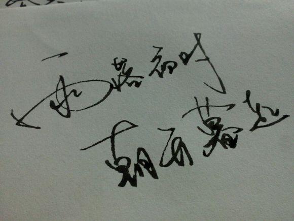 写一些古风句子 三生三世 580