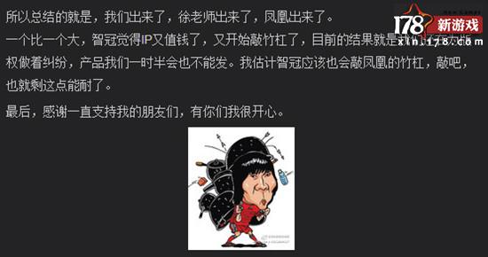 漂流工作室的《新武林群侠传》为啥会改名?图片