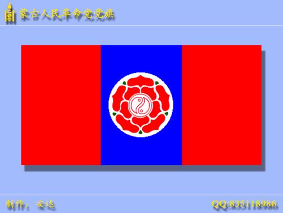 历史上的蒙古国旗图片