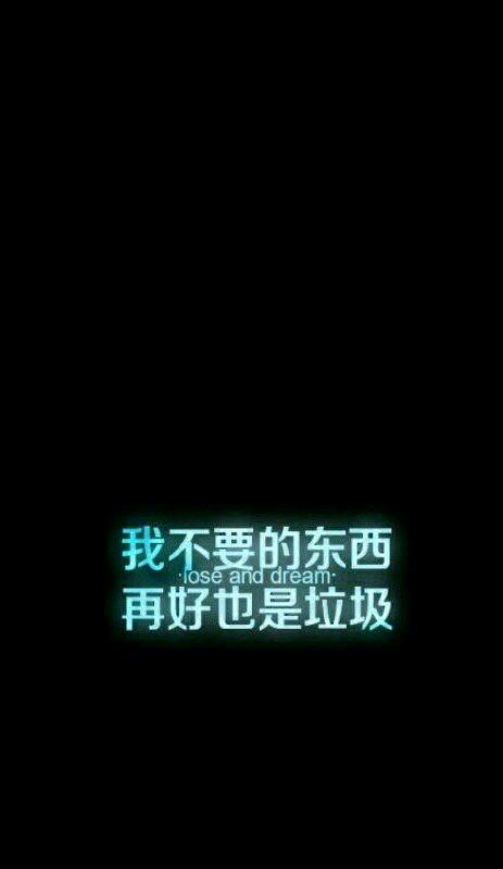 文字控qq背景图片图片