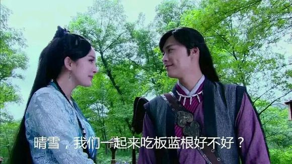 古剑双人图_古剑奇谭电视剧吧图片