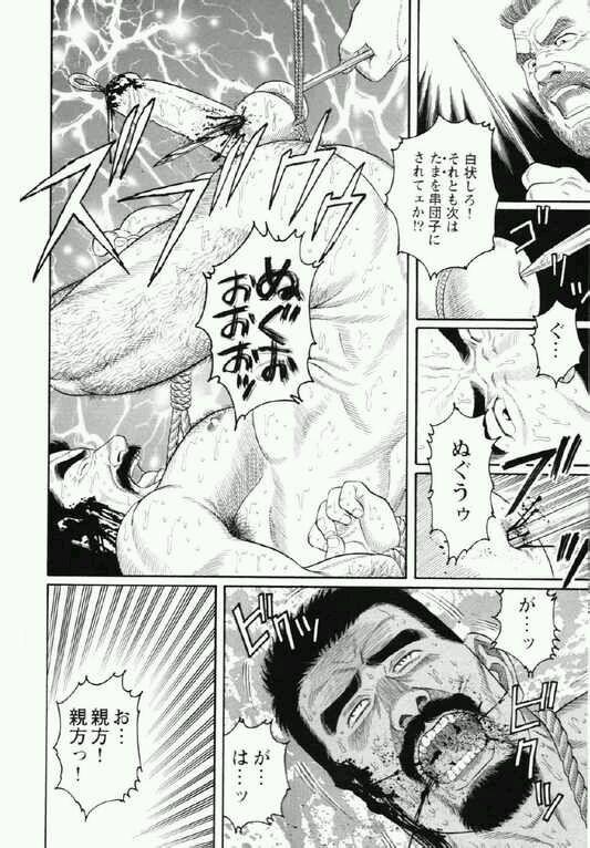 【男虐漫画】【捆绑割耳烙刑极度虐阴菊花破坏】