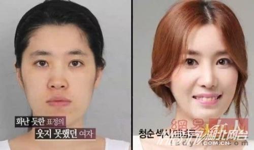 韩国丑女整容变美女韩国丑女变美女韩国整容丑女变