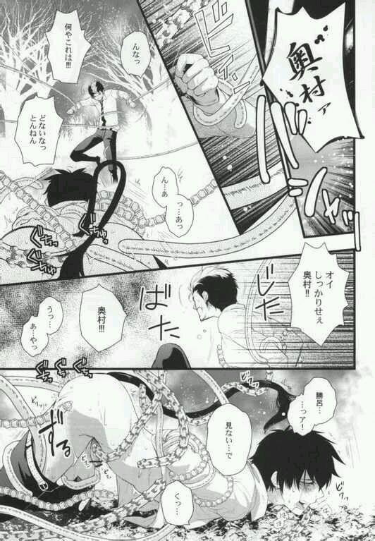 【漫画】触手de胜第八字母