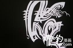 canaan 中的 蛇纹身图片