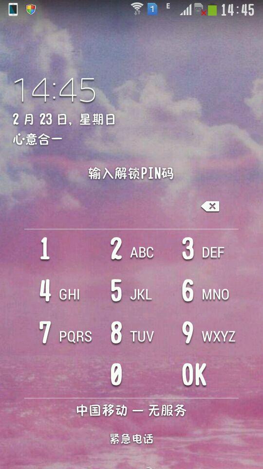 晒一下手机的锁屏界面_三星g3812吧_百度贴吧图片