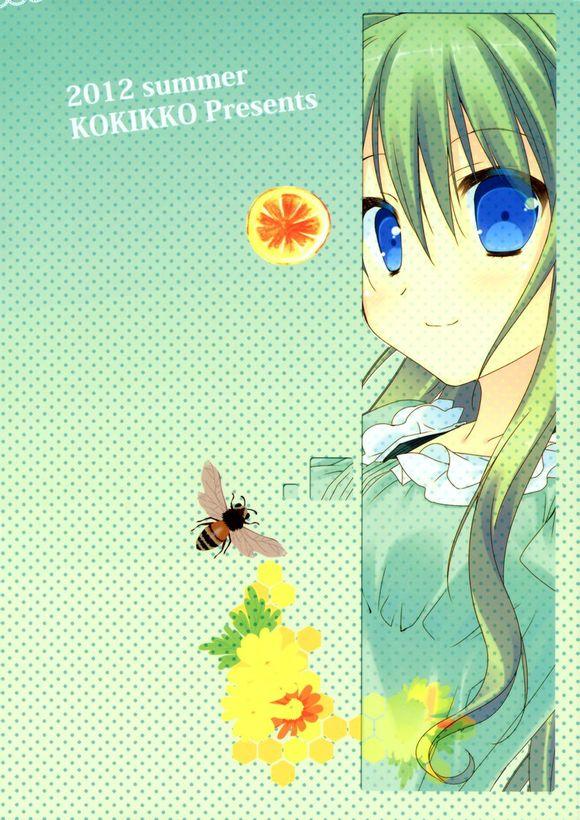 Kokikko sesena yau 少女色IV 日本画师吧