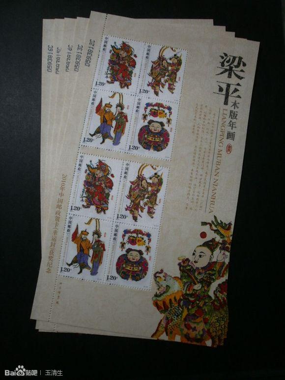 【售4.7】宋词宣纸琴棋书画丝绸年画小版等图片
