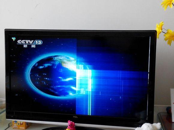 tcl42寸液晶电视屏幕半边经常性出现 黑屏