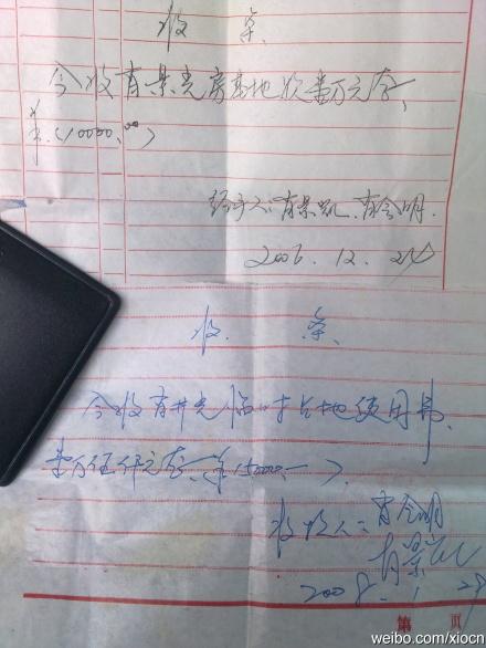 北京电影学院学生再昌黎意外被打图片