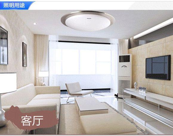 飞利浦客厅卧室灯具 明月金属框 木框带光源 飞利浦吧 百高清图片