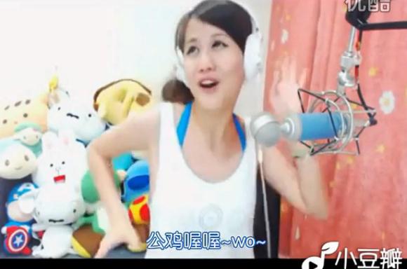 神曲再现:台湾美女《小鸡哔哔》走红