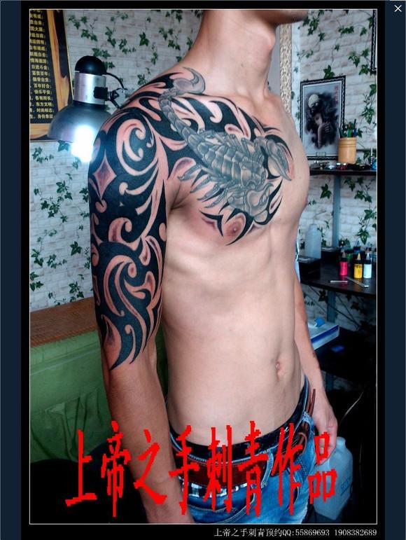 上帝之手刺青------素描技术图片