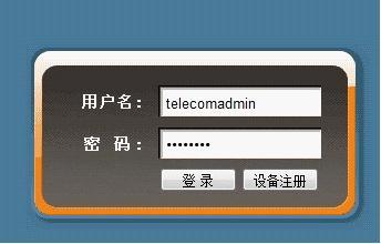 中兴zxa10f660光纤猫破解开通路由wifi自动拨号功能