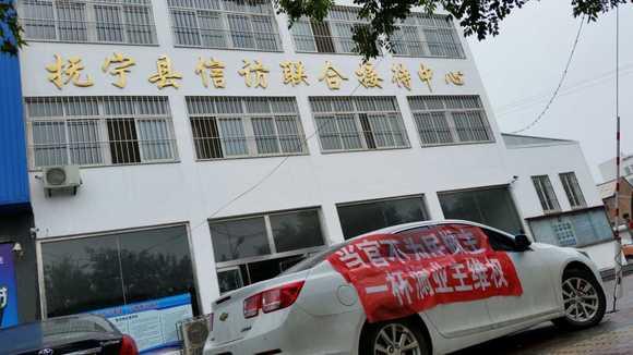 精装修海景公寓.此项目由秦皇岛四通房地产开发有限公司开高清图片