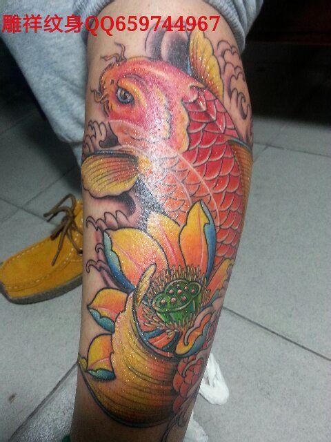 出水鲤鱼.雕祥纹身图片
