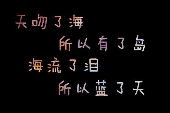 『魅鑫』代做西瓜字图片
