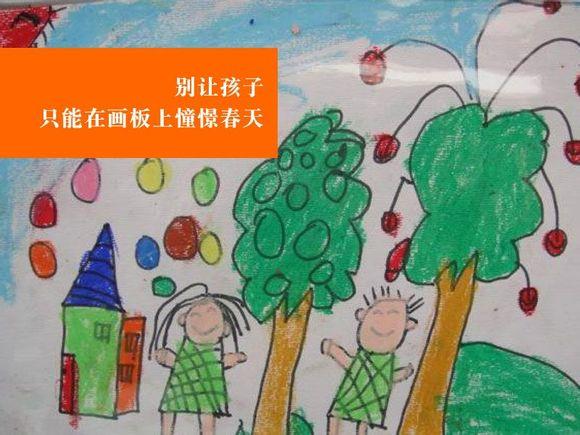 小学生描绘春天的绘画作品欣赏图片