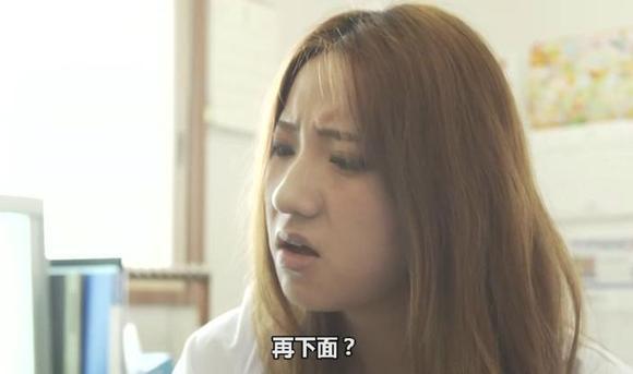 【图解电影】不良美少女医师